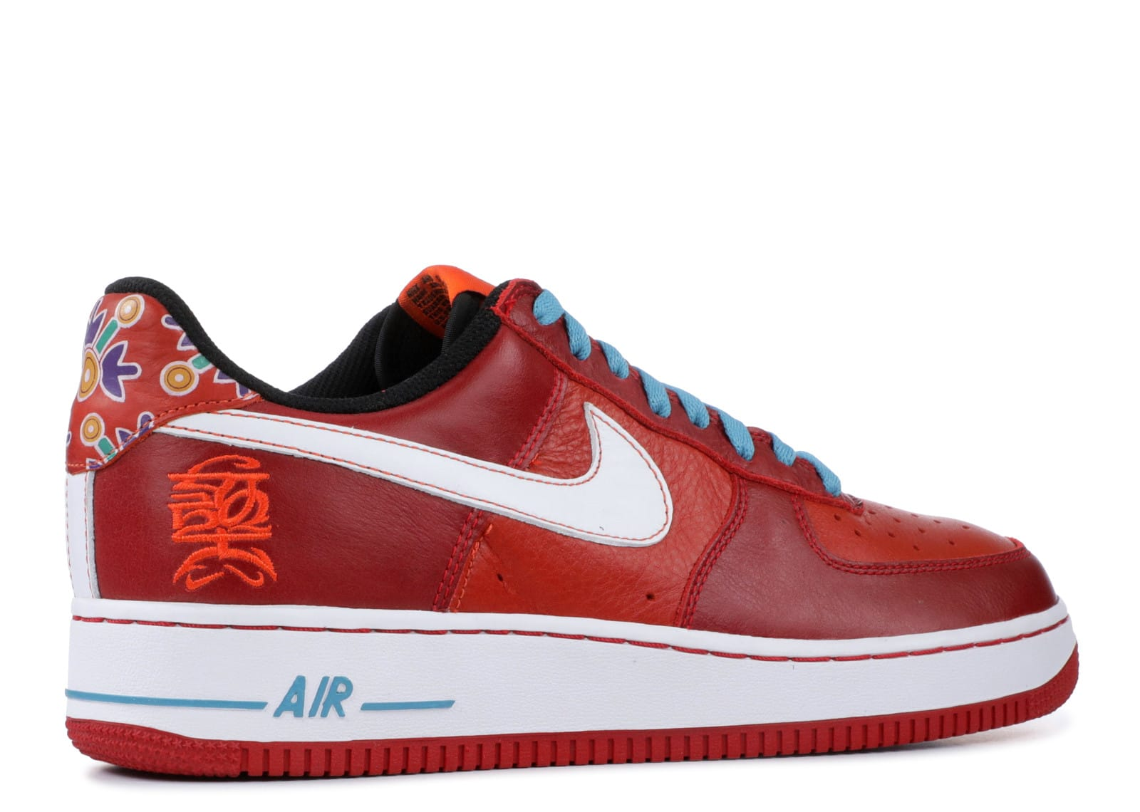 Nike Air Force 1 Low Year of the Dog kickstw