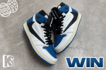 Travis Scott x Fragment x Air Jordan 1s - Win For Free During KICKSTW Easter Giveaway